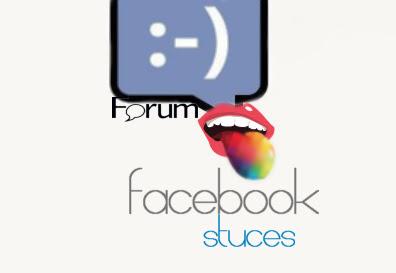 منتدى الفيسبوك