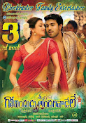 Govindhudu Andarivadele Movie Wallpapers-thumbnail-2