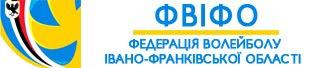 Федерація волейболу Івано-Франківської області | ФВІФО