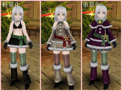 サンタ衣装 黒1、白1、紫1