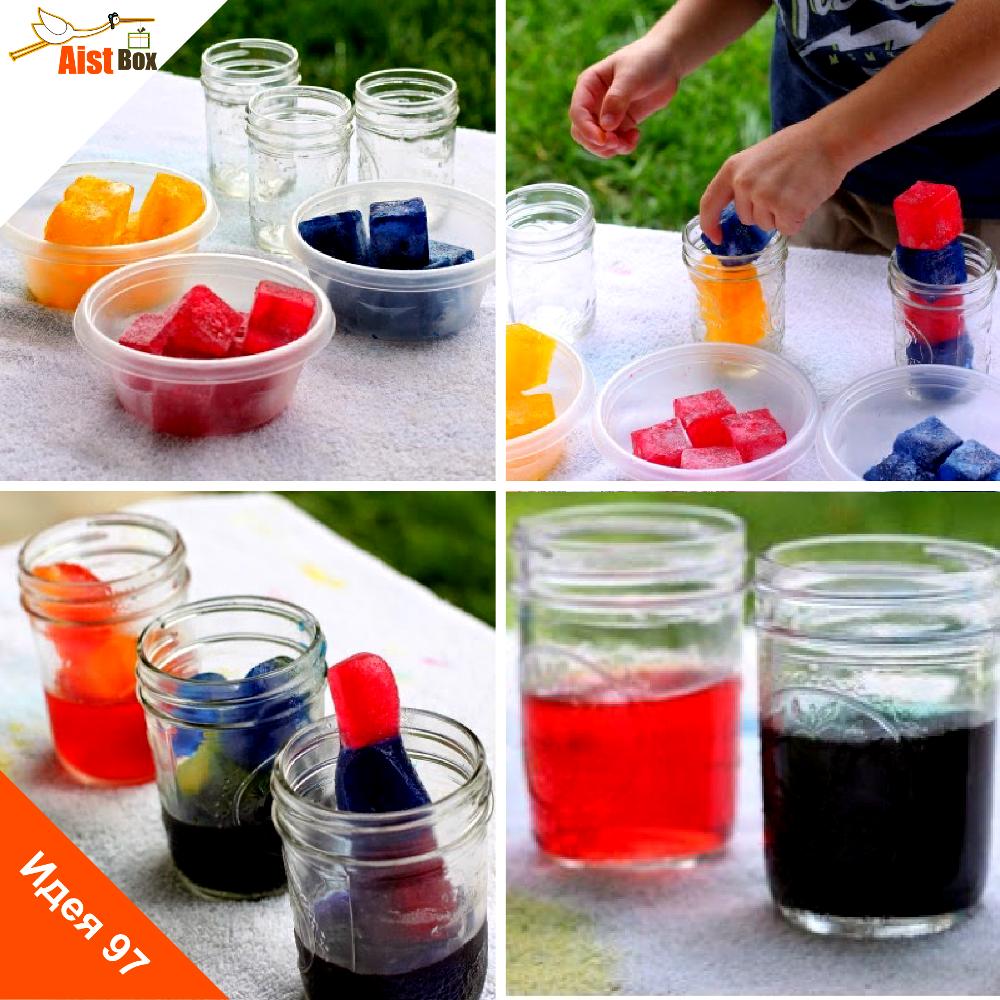 Как сделать яркий цвет краски 123