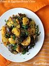 Potato and Eggplant (Brinjal) Curry, Urulai Kathrikkai Curry