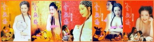 หนังrจีนฮ่องกง