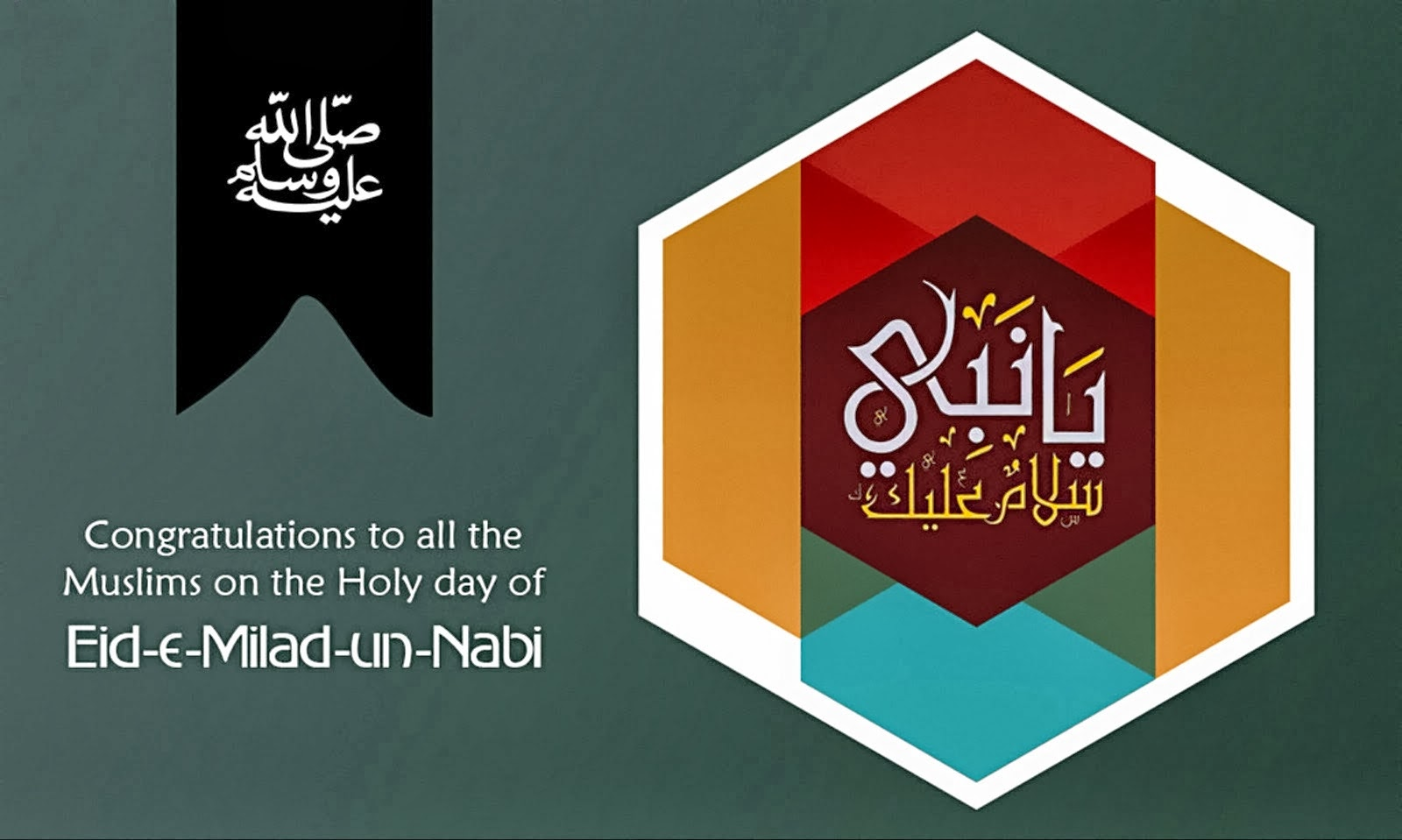 Eid milad un nabi wallpaper with wishes happiness style kristyandbryce Choice Image