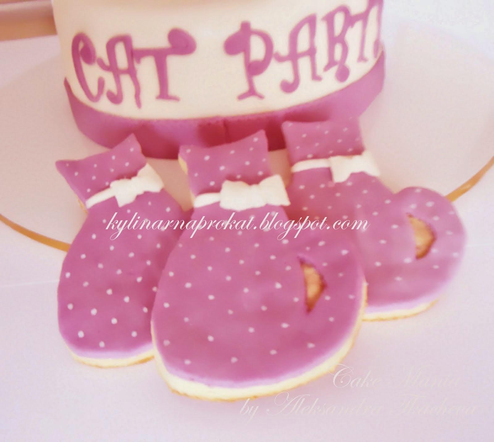 Печенье для Cat Party