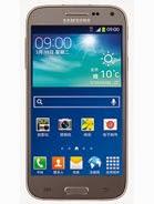 Harga Samsung Galaxy Beam 2 Daftar Harga HP Samsung Android Februari 2016