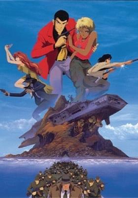 Lupin III: Dead or Alive (Dub)