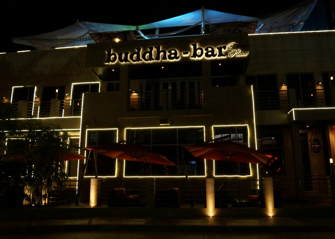 Food notebook buddha bar manila part 1 weekends at the for Terrace 33 makati