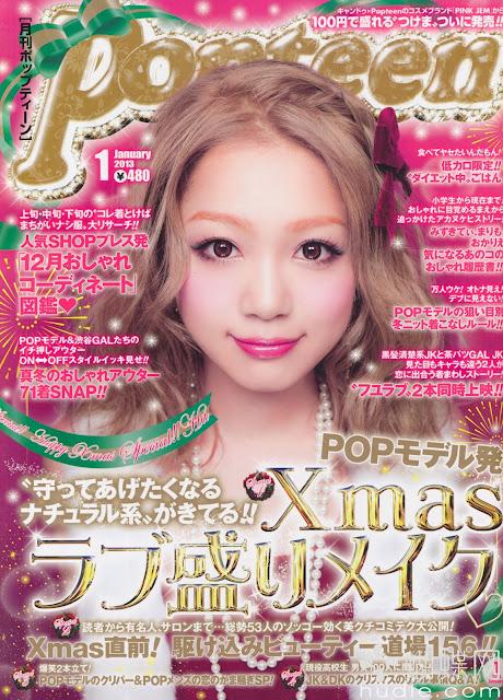 Popteen (ポップティーン) January 2013年1月号 【表紙】 西野カナ Kana Nishino magazine scans