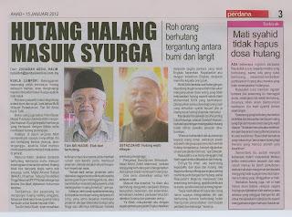 http://2.bp.blogspot.com/-cf2Iq-Zalkk/USuHgorT5PI/AAAAAAAAERU/PVF0JnToq6E/s1600/Mingguan+Perdana+HUTANG+HALANG+MASUK+SYURGA.jpg