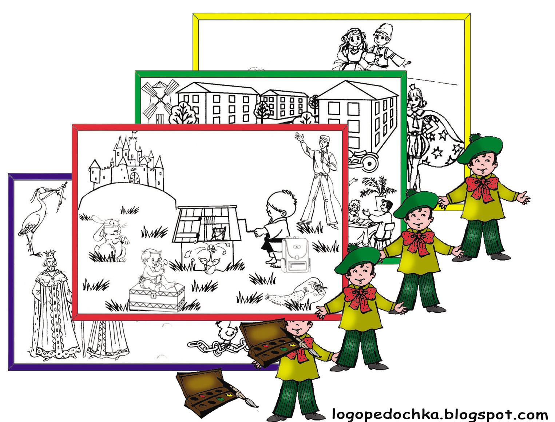 Раскраски из мультфильма Шрек Скачать и распечатать