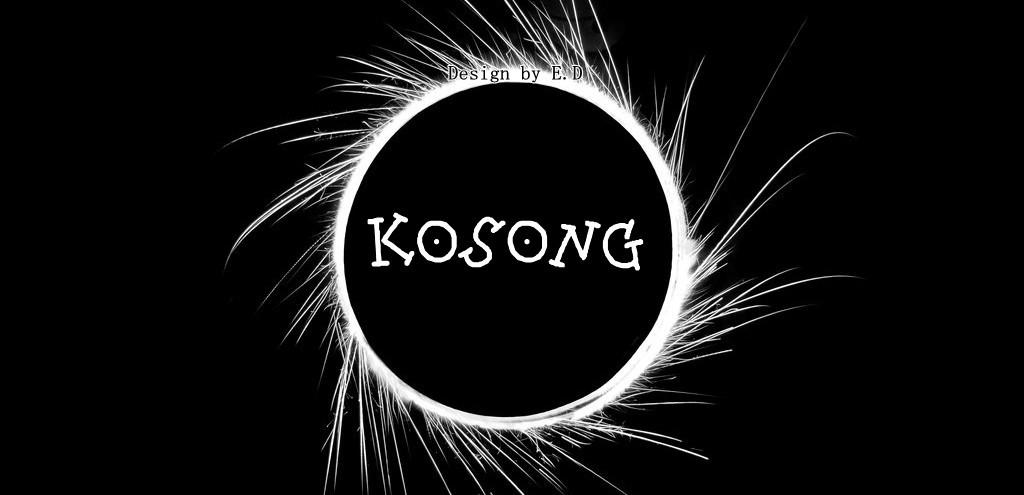 KOSONG