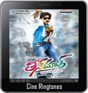 Teenmaar Telugu Ringtones
