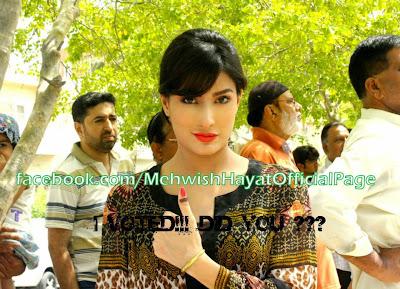 Mehwish Hayat - Pakistan Celebrities voted for Pakistan