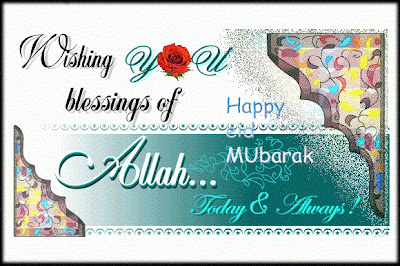 Eid-cards-pics-Wallpapers3