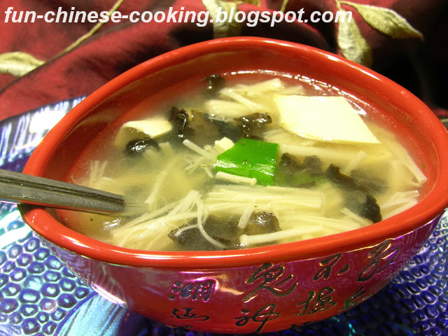White bean curd soup with black fungus and golden needle mushroom bean curd is a healthy alternative to meat in all kinds of traditional chinese recipes this low calorie soup uses the delicious golden needle mushroom and forumfinder Choice Image