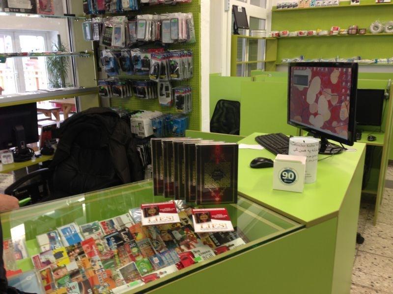 حملة اقرأ ألمانيا ( LIES ) لتوزيع القرآن المترجم المواطنين الألمان