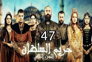 ... 47 Online Without Download Season 2-Watch Arabic Turkish Series Online