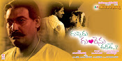 Guppedu Gundenu thadithe wallpapers-thumbnail-5