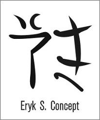 Eryk S. Concept