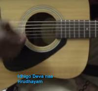 Idhigo Deva naa Hrudhayam