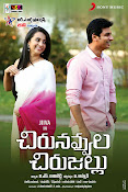 Telugu film Chirunavvula Chirujallu Wallpapers n Posters-thumbnail-15