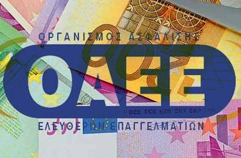 ΟΑΕΕ, Εγκύκλιος 14 (21.07.2015): Κατάργηση ποινών για οφειλέτες ατομικών εισφορών στον ΟΑΕΕ