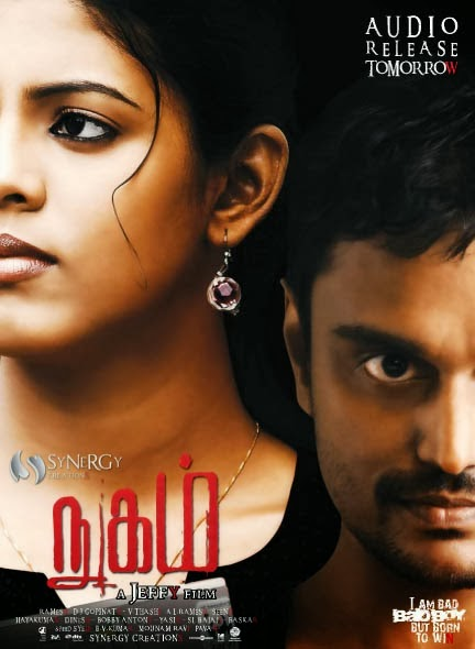 Watch Nugam (2013) Tamil Full Movie Watch Online For Free Download