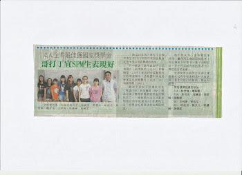NEWS 新闻