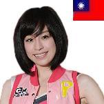 Artistes de Taiwan