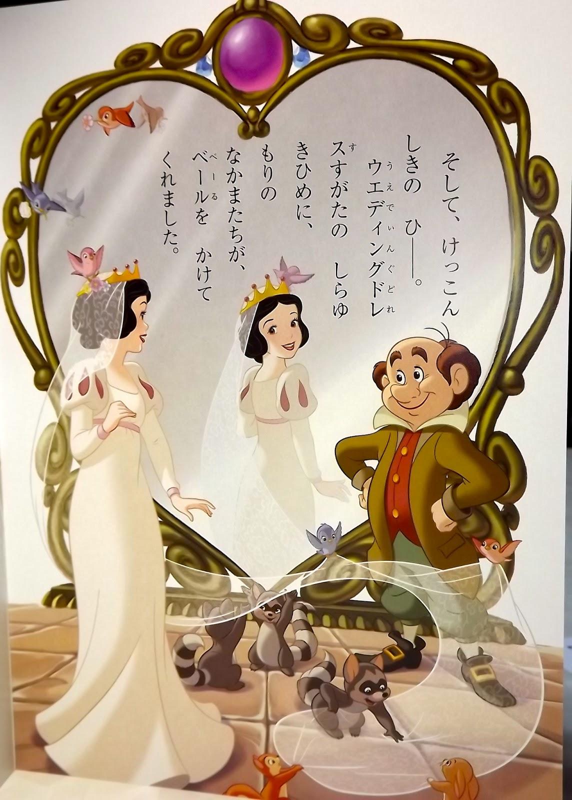Robe mariage blanche neige