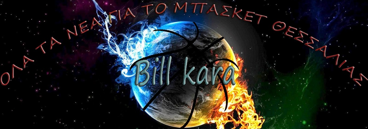 Bill Kara