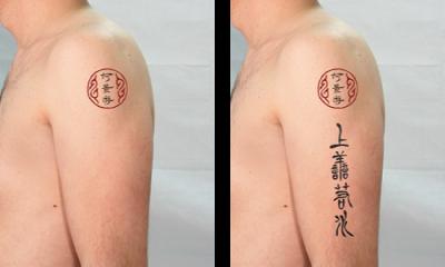Japanese symbol tattoo circle