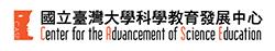臺大科教中心