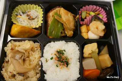 Japan Train Travel Guide - Ekiben