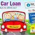 Home Loans, Car loans, Education Loans: SBI Loan Approval Now Goes Online..!