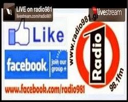 Ακούστε ΡΑΔΙΟ 1  98,1 κάνοντας ΚΛΙΚ στην εικόνα