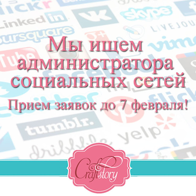 https://vk.com/craftstory_ru?w=wall-91222805_943%2Fall