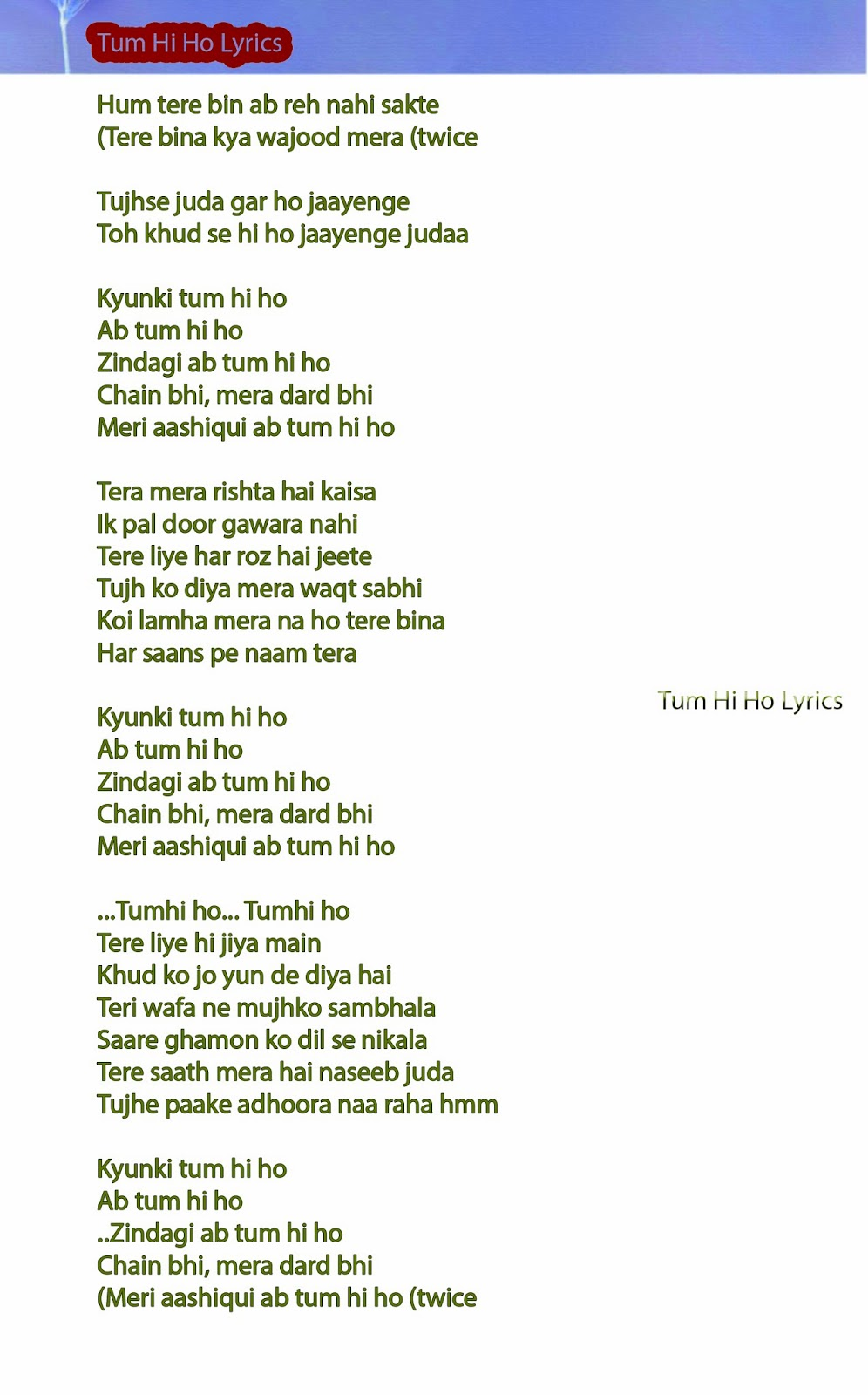 Tera hijr mera naseeb hai lyrics
