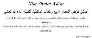 Niat Shalat Ashar