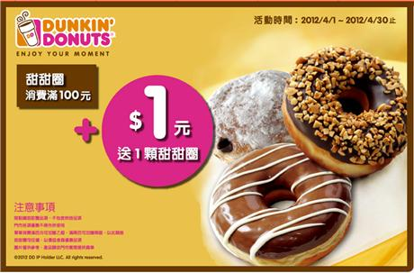 mister donut marketing plan Mister donut in thailand is an off-shoot of the american restaurant chain, a chain which has now closed down in the us in thailand though, mister donut is so popular it's one of the country's most successful donut chains.