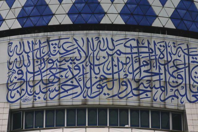 مسجد السلطان محمد