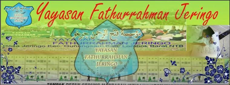 Yayasan Fathurrahman