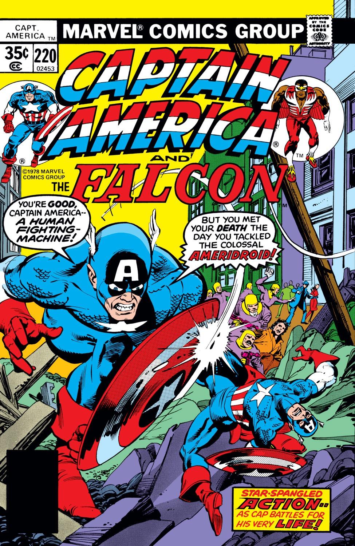 Captain America (1968) Issue #220 #134 - English 1