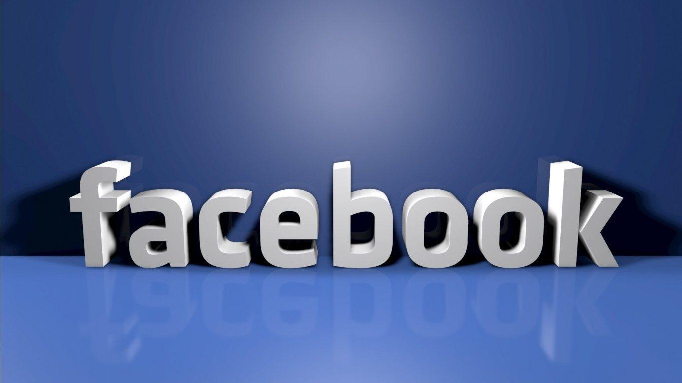 http://2.bp.blogspot.com/-cis8G_vuhkQ/ULIFCzmGaJI/AAAAAAAAHho/gQr2Gk0v56Y/s1600/facebook-3d-1366x768.jpg