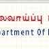 tnvelaivaaippu.gov.in - Online Registration,renewel – Tamilnadu Employers
