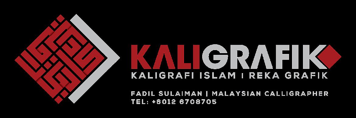 Kaligrafik | Fadil Sulaiman