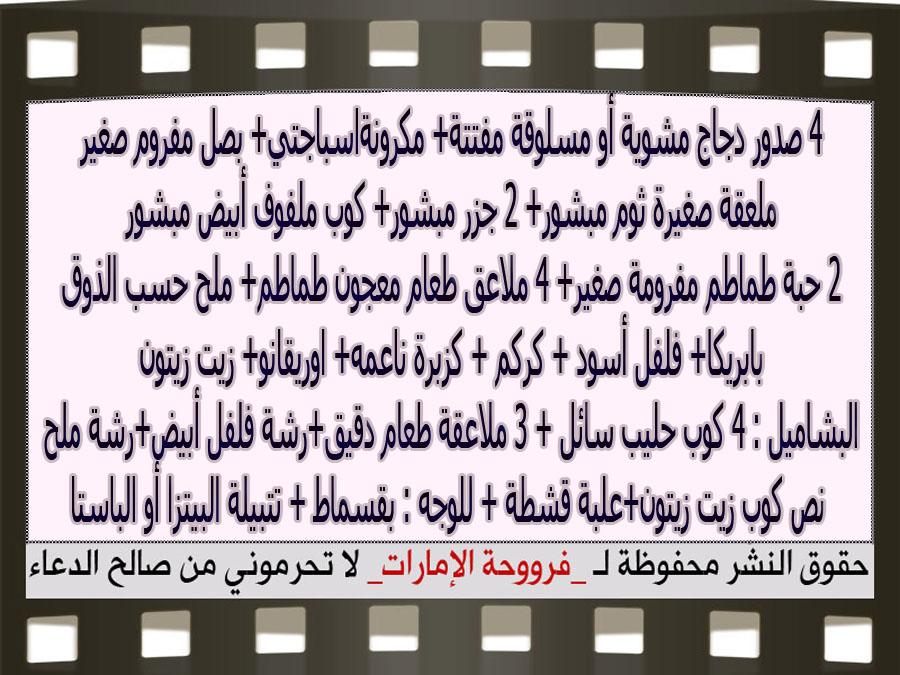 http://2.bp.blogspot.com/-cj8h5quO9pg/Vqn6wbVY-NI/AAAAAAAAbe4/eJcWFq4d_mA/s1600/3.jpg