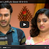 Parasparam 4 December 2013 Episode | Asianet Parasparam serial 4/12/2013 latest episode