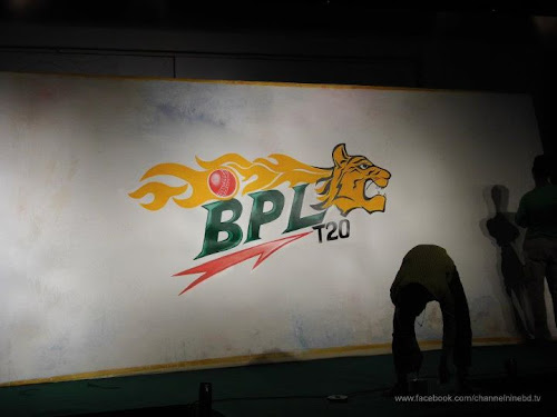 Bangladesh Premium League BPL:T20 launching ceremony photo gallery